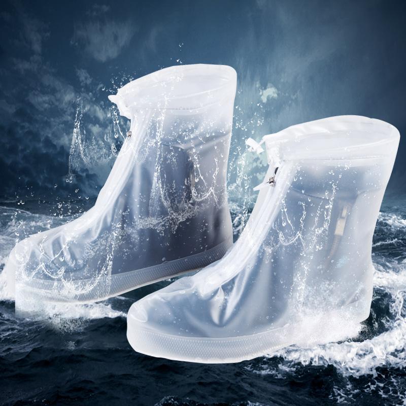 雨程雨靴女成人 雨靴套透明時尚水鞋套中筒加厚 防水便攜雨鞋套潮