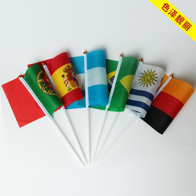 8号手摇旗世界各国小国旗 2018俄罗斯世界杯装饰外国手摇旗