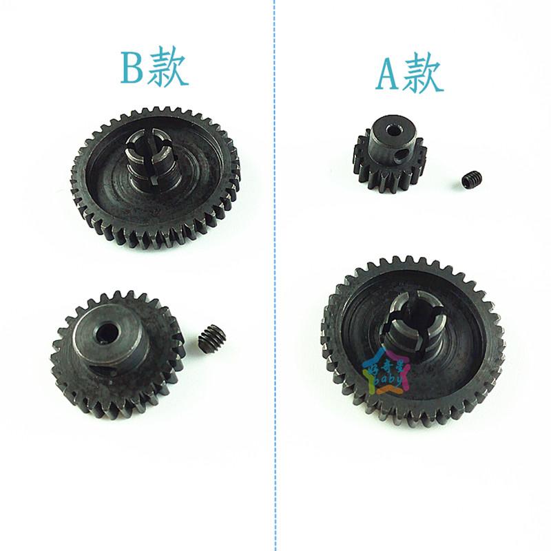 伟力遥控车B款A959-B A969 A979升级配件 金属马达电机 减速齿轮