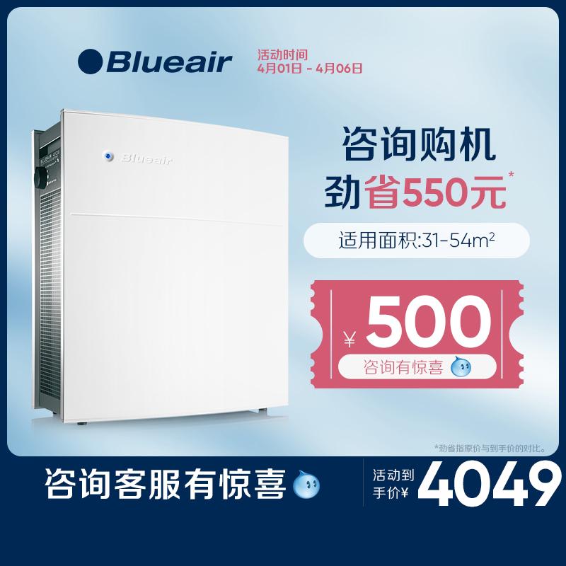電器城 Blueair/布魯雅爾 瑞典空氣淨化器410B 有效除PM2.5甲醛