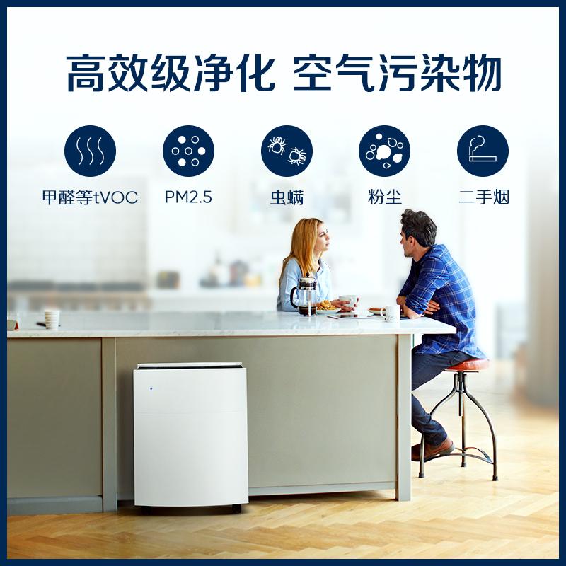 Blueair/布鲁雅尔 智能空气净化器家用吸烟除雾霾甲醛净化器550E