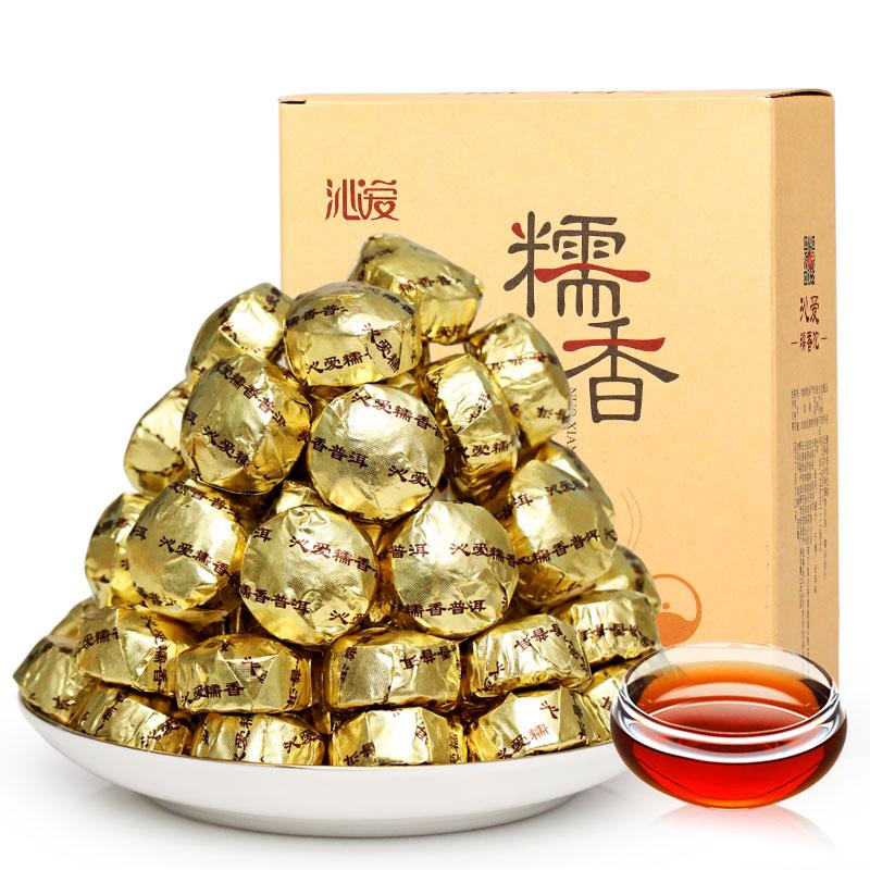 买1送1共1000g沁爱糯米香普洱茶熟茶云南迷你小沱茶勐海糯香茶叶