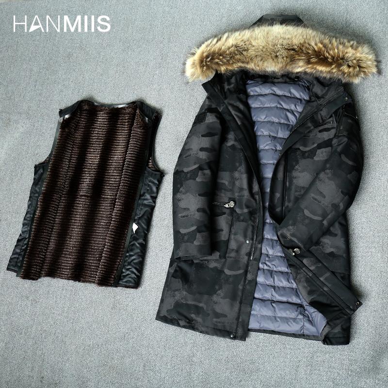 HANMIIS兔毛内胆 过膝加长款派克羽绒服男装冬季大毛领内胆外套