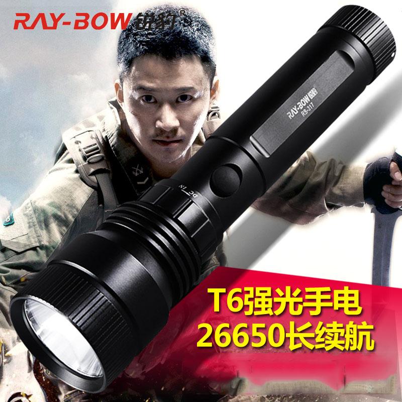 正品銳豹RB-317強光手電筒進口T6超亮遠射500米充電防水26650鋰電