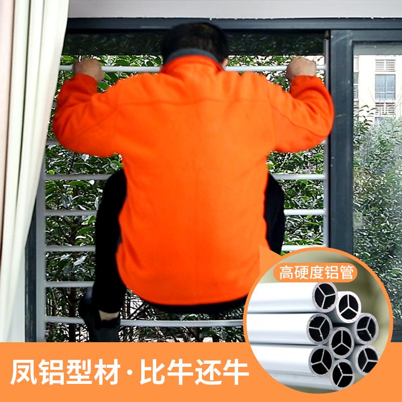 防盗窗隐形儿童安全窗户防护栏窗阳台防护网家