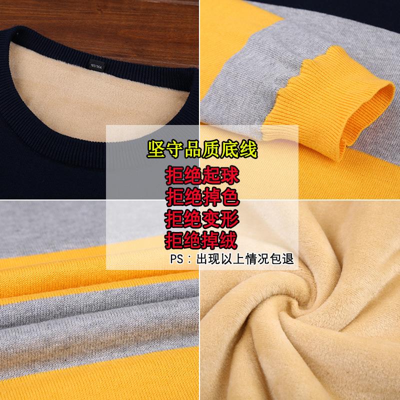 冬季纯棉男士长袖T恤加绒加厚针织衫打底衫保暖毛衣男潮线衣男装