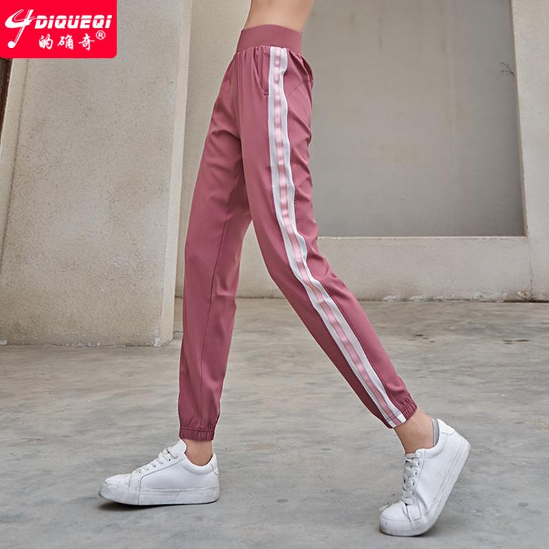 的确奇 休闲裤跑步裤子女宽松束脚长裤夏季薄款健身瑜伽裤运动裤