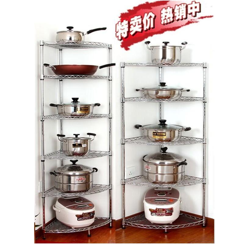 锅架厨房置物架转角多层锅具落地三角架扇形收纳盆架不锈钢色包邮