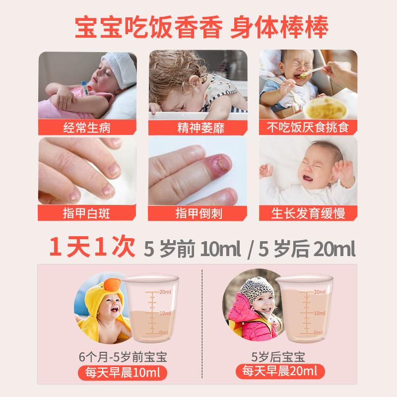 艾瑞可婴幼儿补钙宝宝钙镁锌婴儿钙铁锌非澳洲锌片锌儿童补锌滴剂