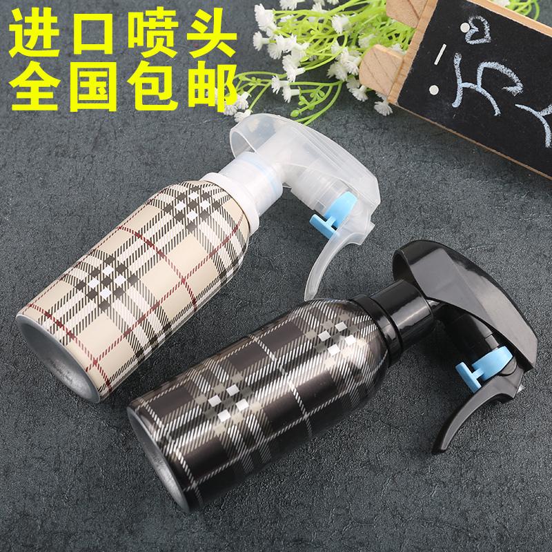 鋁製噴壺 噴霧瓶 小號美髮噴壺 溼發專用 美髮工具 噴水壺 包郵