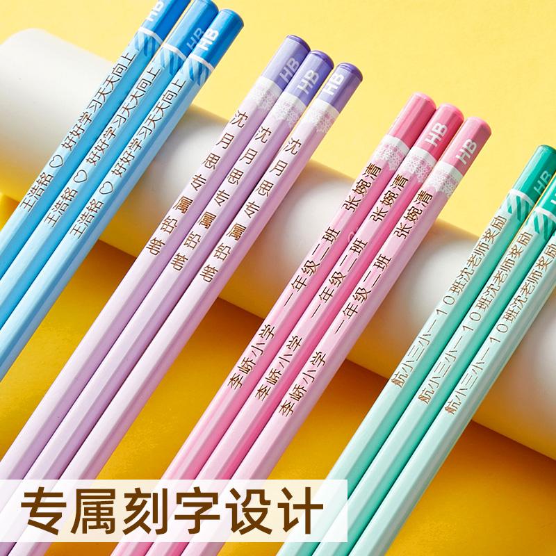 得力铅笔 儿童铅笔六角杆hb 铅笔小学生 无毒50支2比铅笔文具用品可定制印LOGO2b考试铅笔学生用品一年级批发