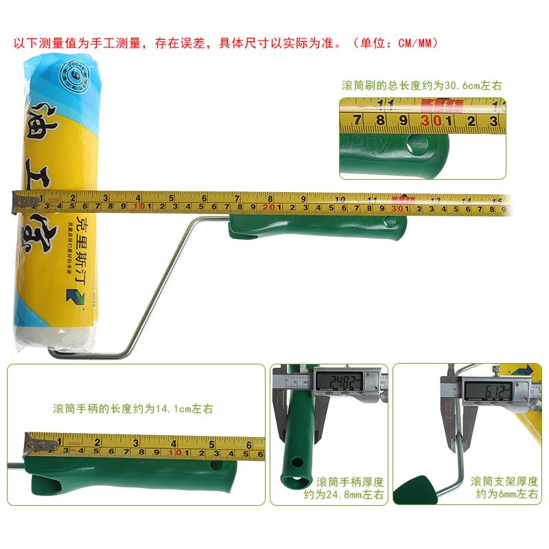 德国克里斯汀9英寸油工宝滚筒刷乳胶墙面漆短细毛刷墙用滚筒D2004
