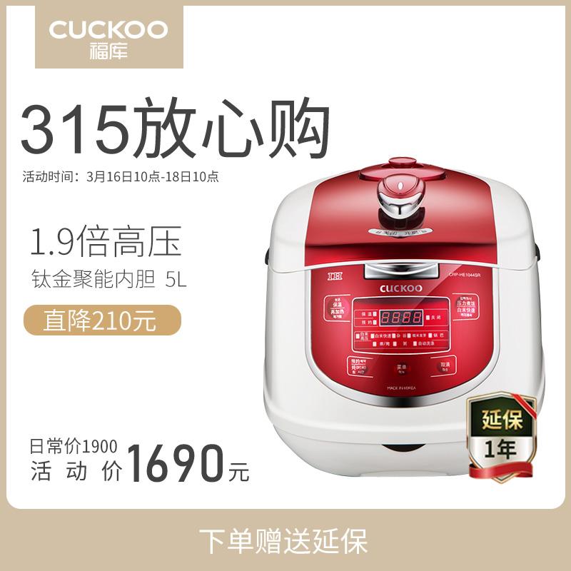 ih電飯煲韓國原裝進口5L CUCKOO/福庫 CRP-HE1044SR智慧預約 正品