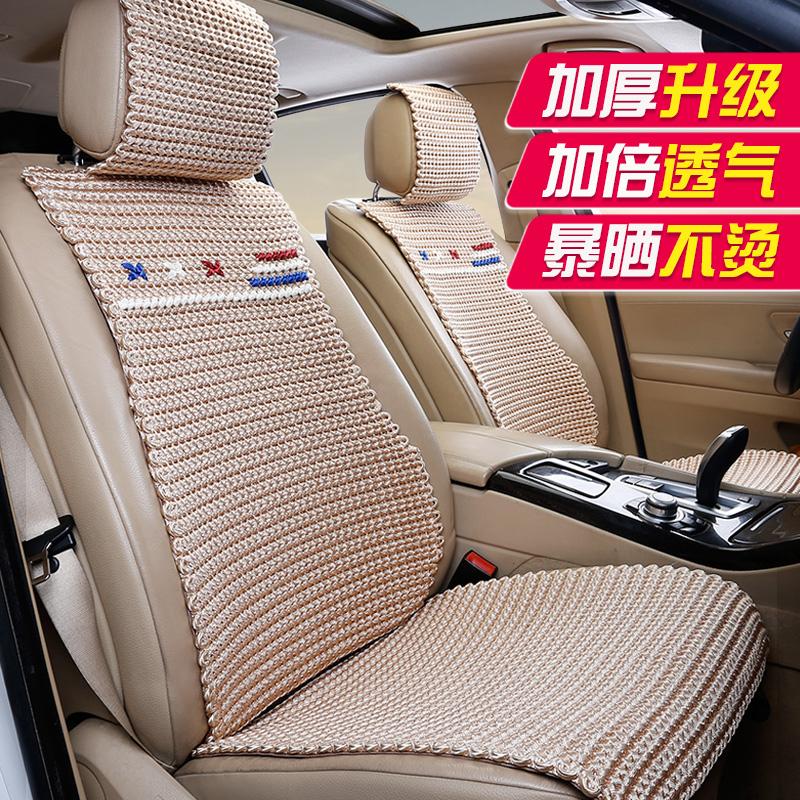 汽车坐垫单片小蛮腰手编凉垫免捆绑夏季凉席四季通用亚麻马鞍座垫