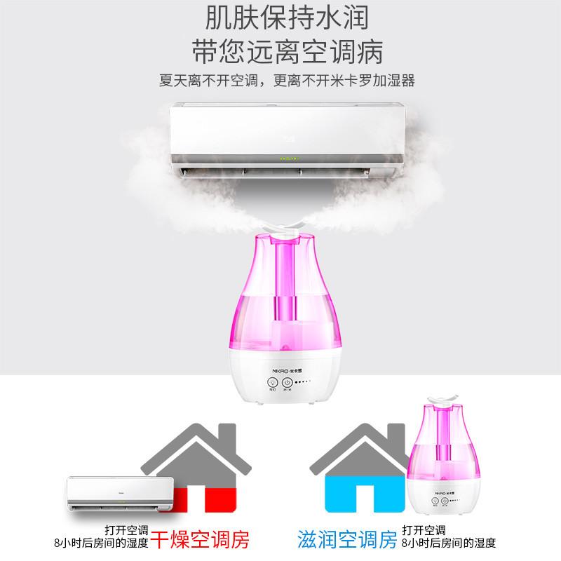 米卡罗加湿器家用静音卧室空调房空气孕妇婴大容量办公室小型香薰