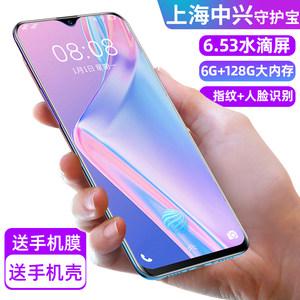 上海中兴守护宝F6S原装正品水滴全面屏安卓4G全网通八核智能手机老人老年指纹游戏128G学生价手机送小米华为