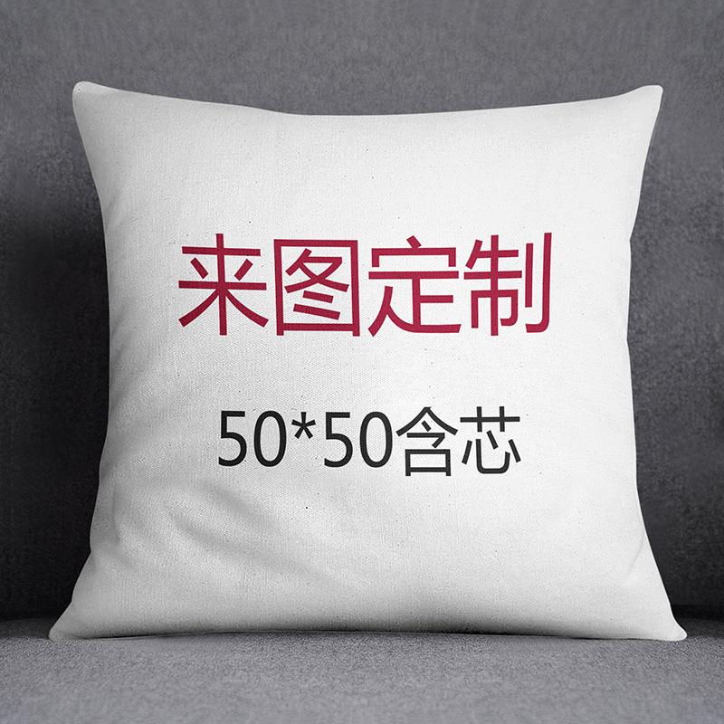 订做diy抱枕定制双面枕头可印照片定做抱枕印订做枕头来图订制