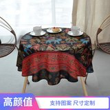 Southeast Asia National Wind retro nostalgia cotton and linen table cloth Round Table literary bohemian coffee table cloth cotton
