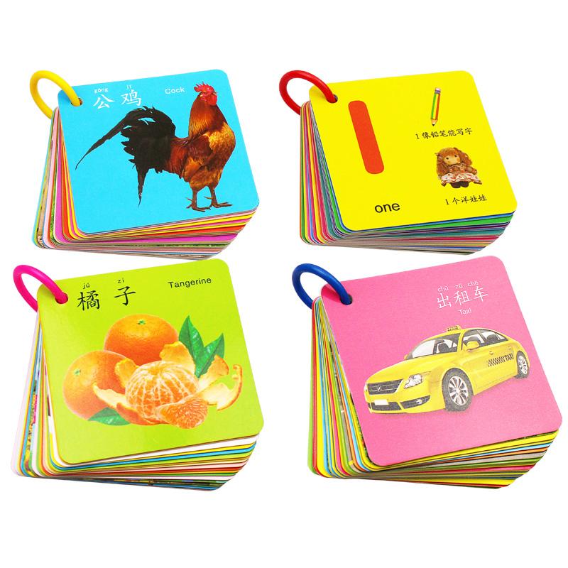 婴幼儿童早教卡认知卡识图卡片宝宝学习看图识物卡数字识字动物卡