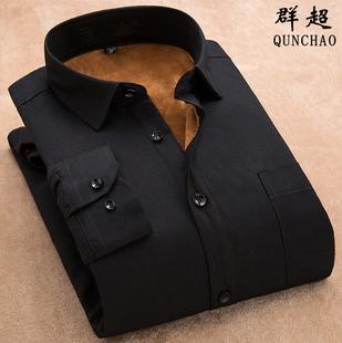 加大码男士长袖大号黑色保暖衬衫加绒加厚保暖衬衣加肥爸爸装肥佬