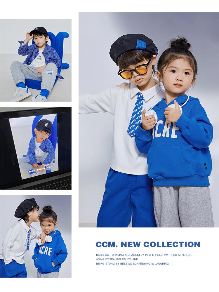辰辰妈男童潮童装克莱因蓝系列帅气儿童衬衫长袖外套秋装卫衣套装
