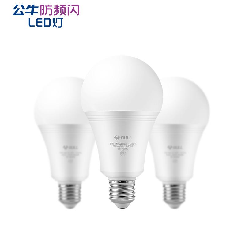 公牛爱眼LED灯泡超亮节能护眼E27螺口灯座灯头冷白暖光源单灯球泡