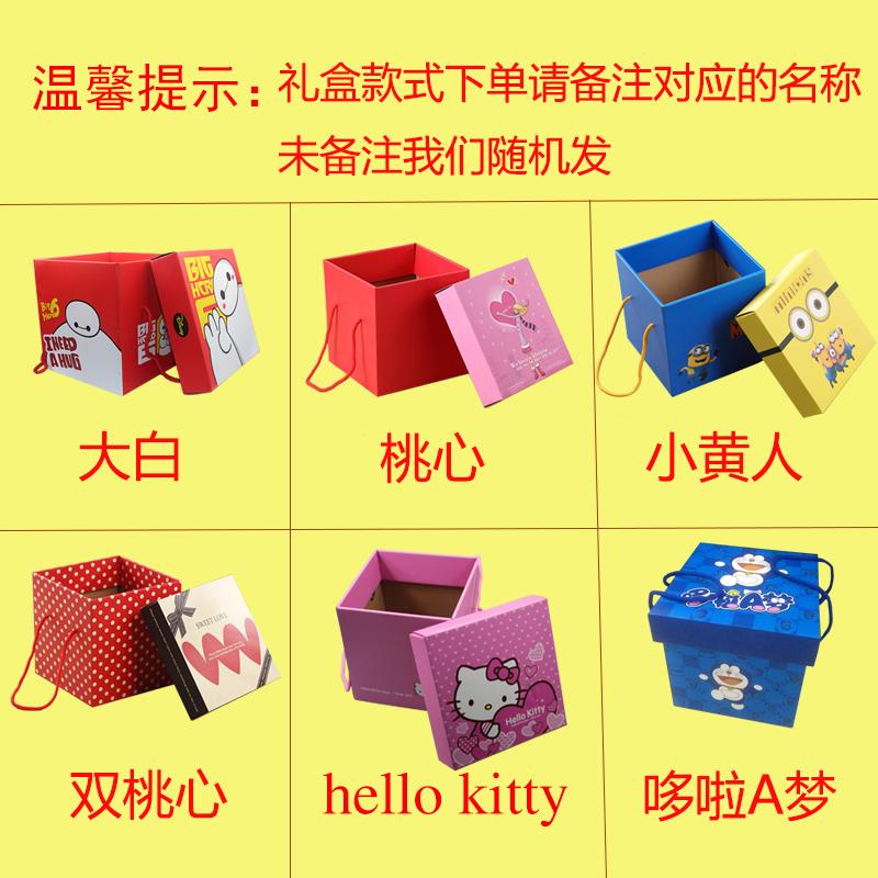 儿童节零食大礼包组合套餐一箱健康小零食品送小孩子学生日礼物品