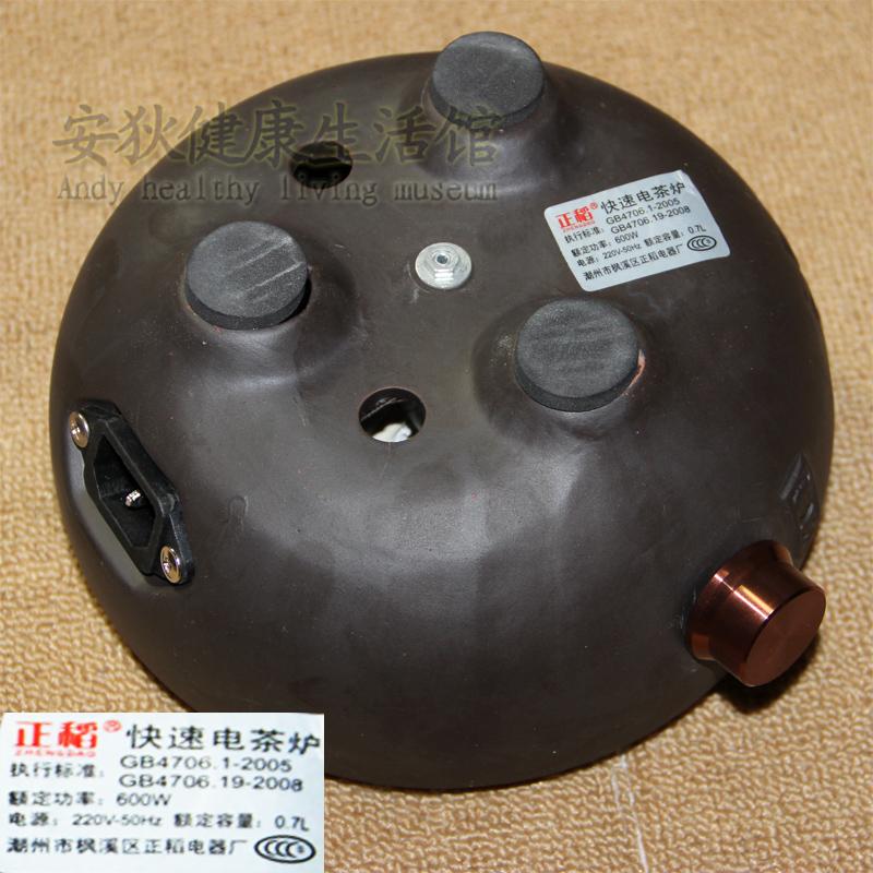 正稻迷你电陶炉茶炉 家用泡茶煮茶器铁壶专用 静音无辐射不挑壶