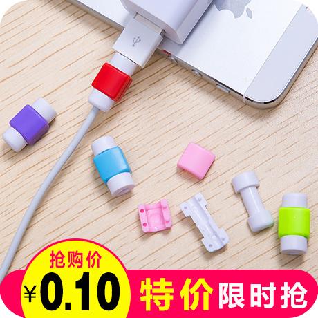 蘋果資料線保護套6s手機耳機線充電器頭繞線器保護線充電線收納扣