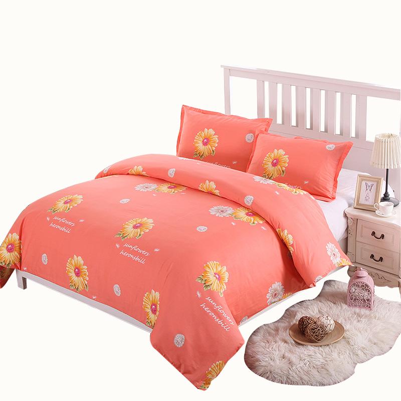 m 米 2 全棉单件被套简约条纹格子纯棉被套大学生宿舍床上用品单件套