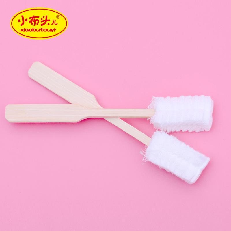 小布头坐月子牙刷 孕妇产后孕产妇牙刷 产妇一次性品软毛纱布海绵