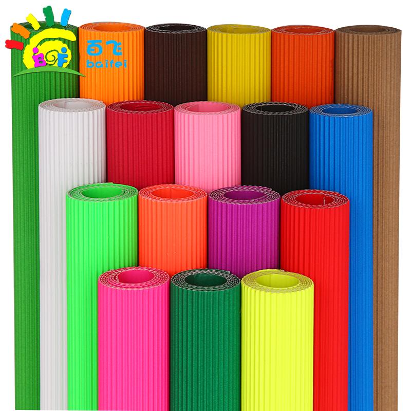 儿童彩色手工diy瓦楞纸制作 50*70cm美工纸 幼儿园手工折叠纸材料