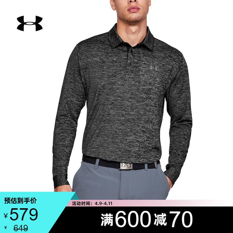安德玛官方UA Playoff男子高尔夫运动POLO衫1345463