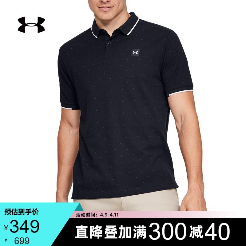 安德玛官方UA Ace男子高尔夫运动POLO衫Under Armour1345621