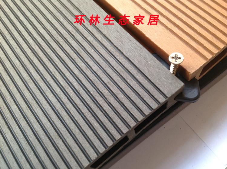 长条木塑地板塑木地板室外防腐木户外地板园林别墅庭院135*25压纹