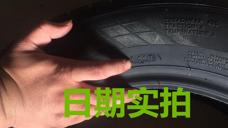 轮胎吉利雪弗兰乐驰电轿车汽车轮胎包邮全新 QQ 奇瑞 65r13 155 轮胎