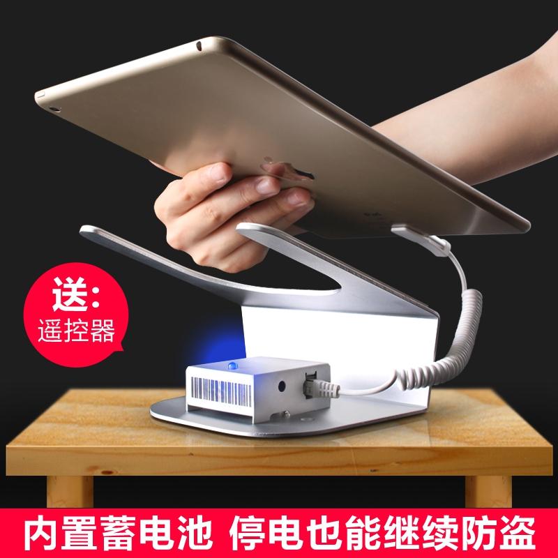 常见科技平板电脑防盗器iPad手机展示支架三星华为mini充电报警锁