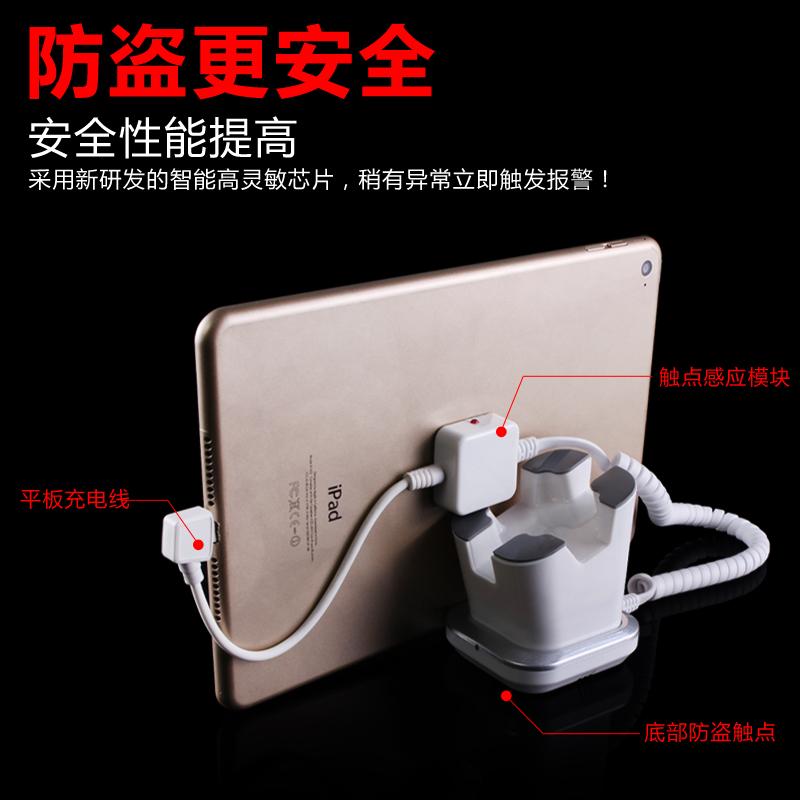 ipad防盗器展示架锁手机平板电脑air2充电小米苹果mini报警器展架