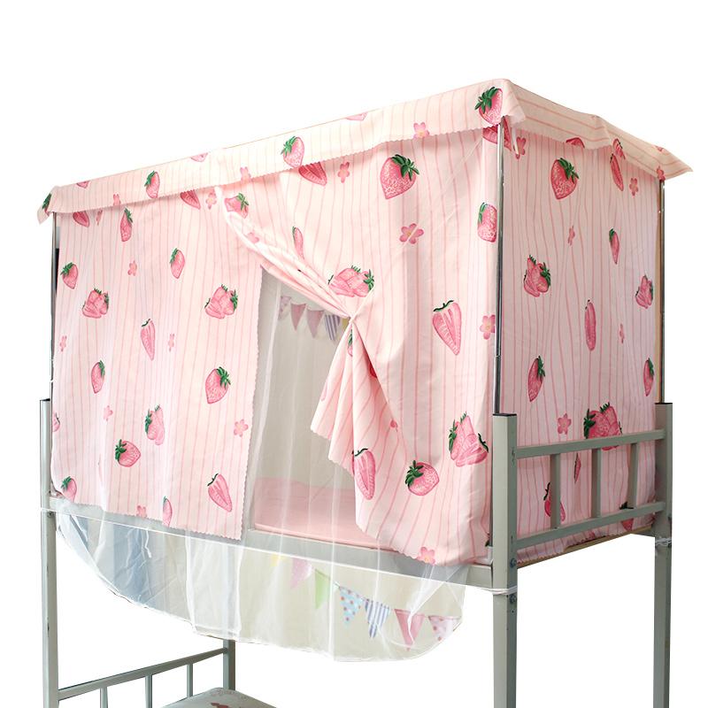 公主宿舍两用男女生上铺下铺遮光透气帘子 ins 蚊帐床燎体式 草莓