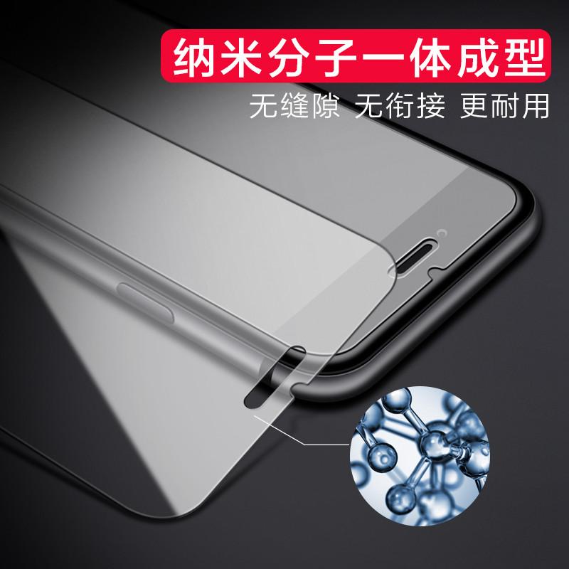 4.7 玻璃膜 x 蓝光 5se 5s 保护膜 8P 手机贴膜 7 苹果 6plus 钢化膜 iphone6s
