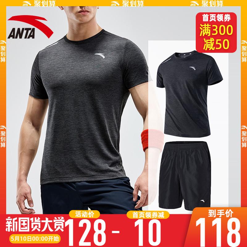 安踏运动套装男2020新款正品夏季薄款透气休闲服短袖短裤套装男