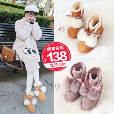 2017新款baby同款毛球雪地靴女真皮中筒女靴冬季防滑鞋子棉短靴