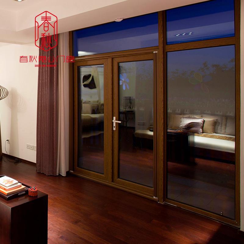 北京春秋断桥铝门窗封阳台铝合金门窗推拉窗平开门窗隔音门窗定制
