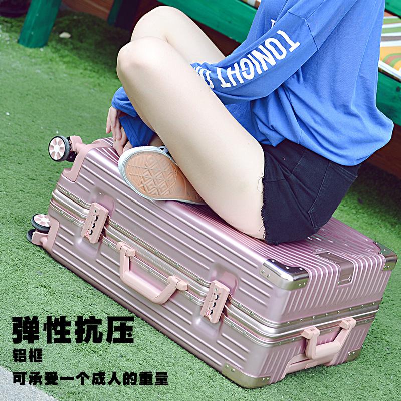 寸箱包 28 皮箱子 20 女学生密码箱子 24 行李箱铝框拉杆箱万向轮旅行箱