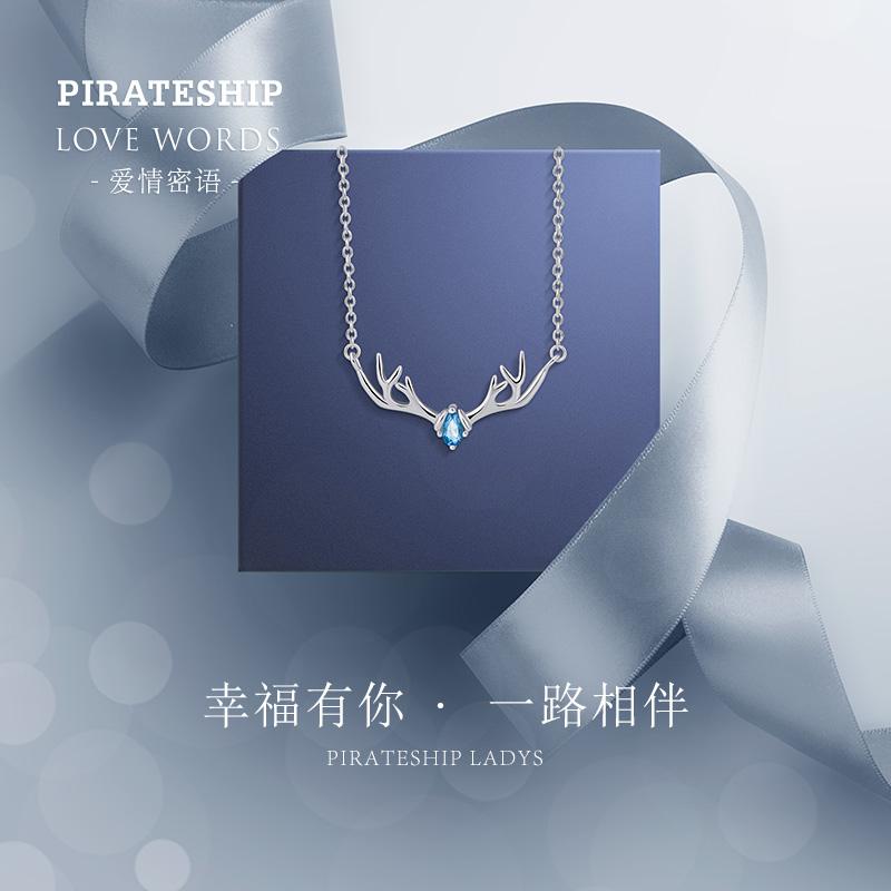 海盗船银饰鹿少女项链网红时尚锁骨链女 925银韩国气质个性女颈链