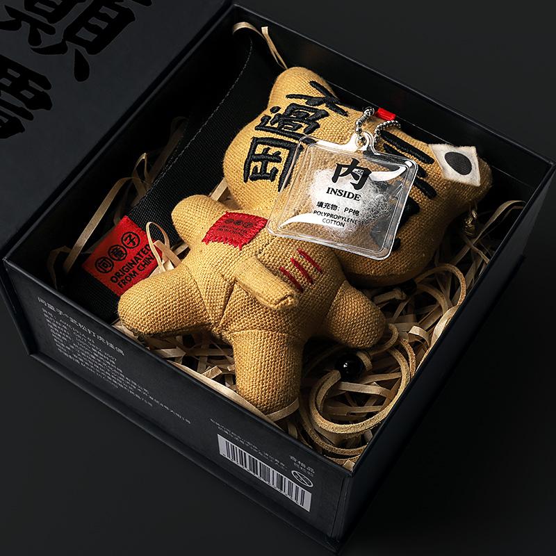 钥匙扣包挂件配饰玩偶创意礼物礼盒装 武松打虎大挂偶 问童子
