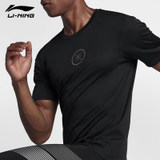 Li Ning short-sleeved t-shirt men clothes 2020 spring Xia Weide casual wave of quick-drying round neck t-shirt short-sleeve polo shirt sports
