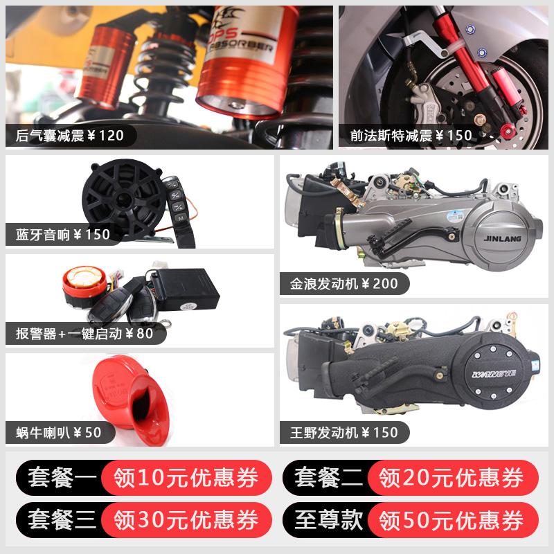 全新款迅鹰踏板车摩托车跑车助力燃油整车 可上牌男女125cc小龟王