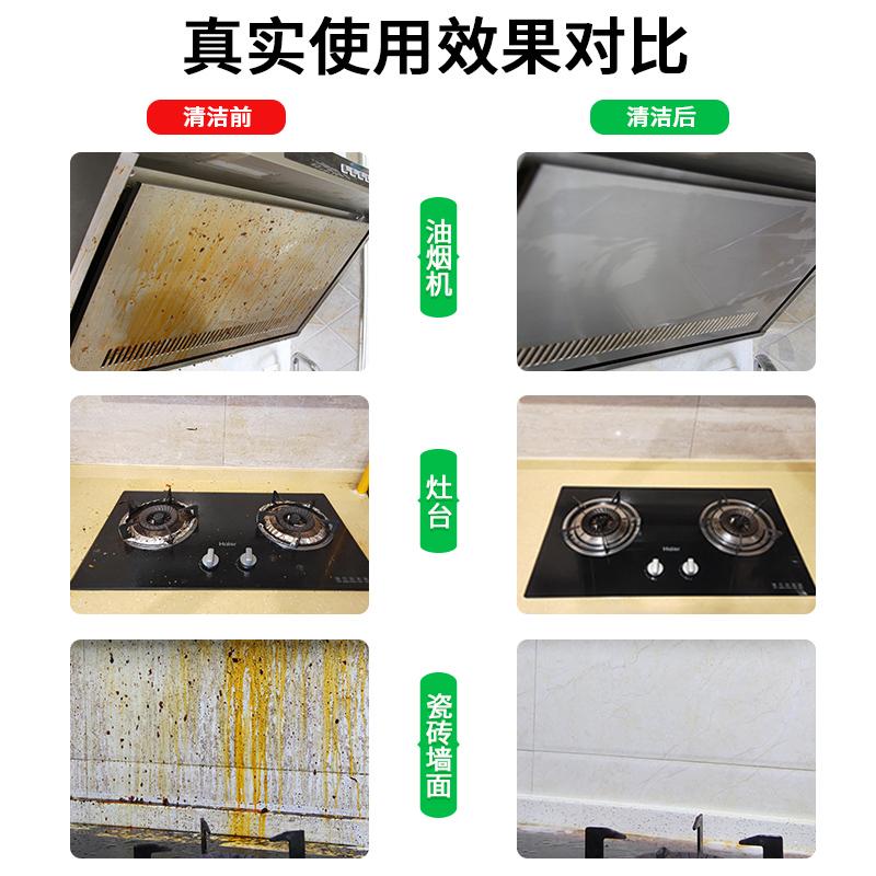油烟机清洗剂强力去油污厨房清洁神器油渍重油泡沫烟净洗油抽剂污