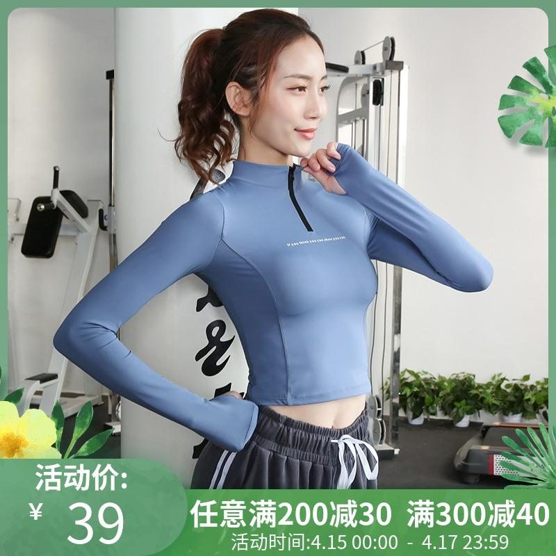 健身服女长袖T恤弹力紧身速干跑步训练瑜伽服上衣外穿运动卫衣秋